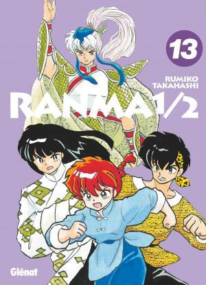 Ranma 1/2 # 13