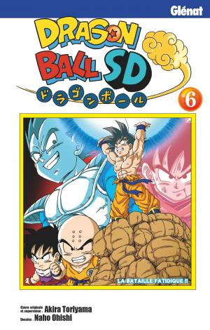 Dragon Ball SD 6 Simple