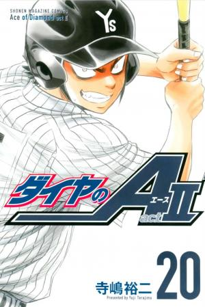 Daiya no Ace - Act II # 20