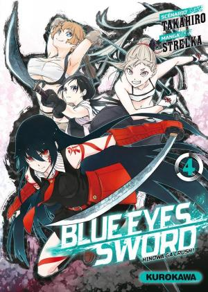 Blue Eyes Sword  4 simple