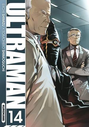 couverture, jaquette Ultraman 14