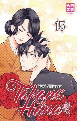 couverture, jaquette Takane & Hana 15  (kazé manga) Manga