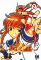 Angelic Layer T.2