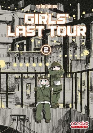 Girls' Last Tour 2 simple