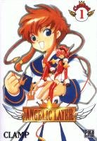 Angelic Layer T.1