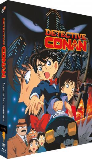 Detective Conan : Film 01 - Le Gratte Ciel Infernal édition combo