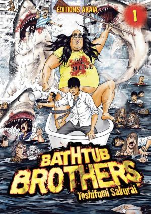 Bathtub Brothers #1