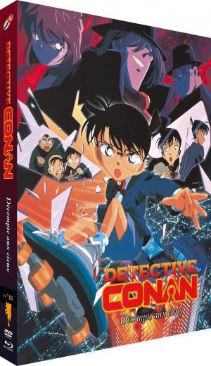 Detective Conan : Film 05 - Décompte aux cieux édition combo