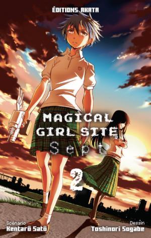 Magical Girl Site Sept # 2