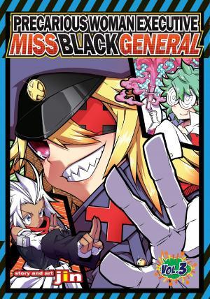 Zannen Jokanbu Black General-san # 3