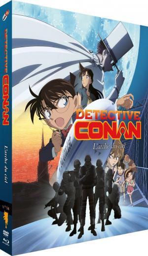Détective Conan - Film 14 : L'arche du ciel
