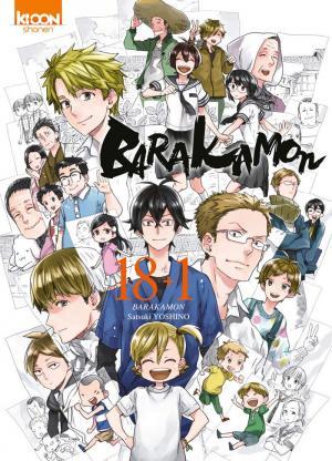 Barakamon édition spécial