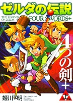 The Legend of Zelda: Four Swords Adventures édition simple