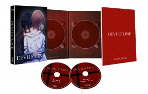 Devil's Line   Intégrale Blu-ray (Kana home video) photo 1