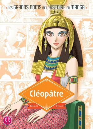 Cléopâtre  simple