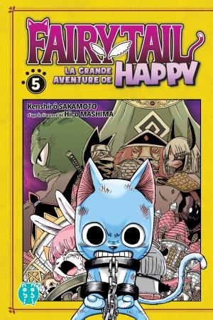 Fairy tail - La grande aventure de Happy # 5