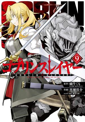 Goblin Slayer # 9