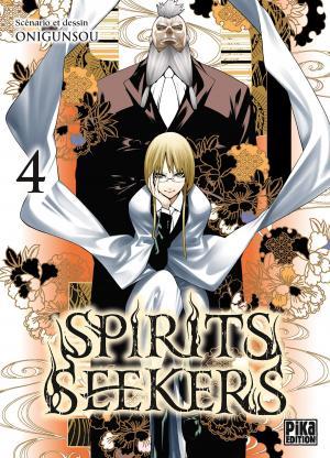 couverture, jaquette Spirits seekers 4  (Pika) Manga