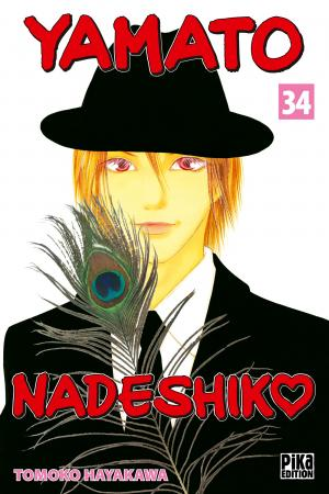 Yamato Nadeshiko 34 Simple
