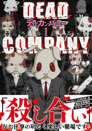 Dead Company édition simple