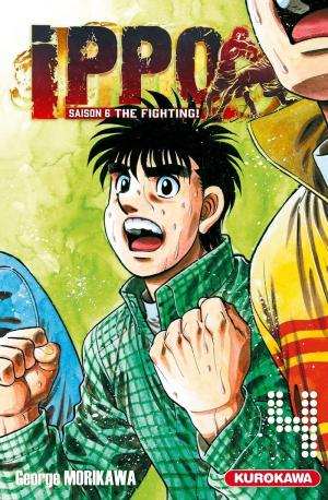 couverture, jaquette Ippo 4 Saison 6 : The fighting ! (Kurokawa)
