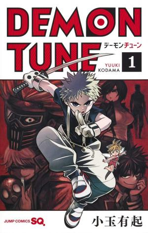 couverture, jaquette Demon Tune 1  (Square enix) Manga