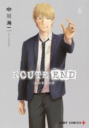 couverture, jaquette Route End 6  (Shueisha)