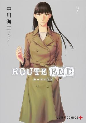 couverture, jaquette Route End 7  (Shueisha)