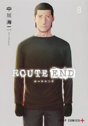 couverture, jaquette Route End 8  (Shueisha) Manga