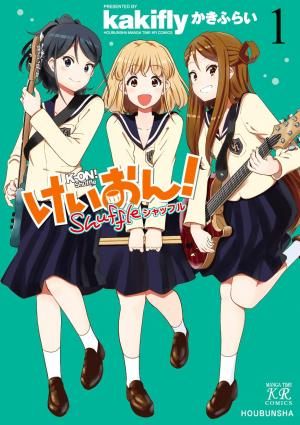 K-ON! Shuffle 1 simple