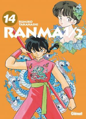 Ranma 1/2 # 14