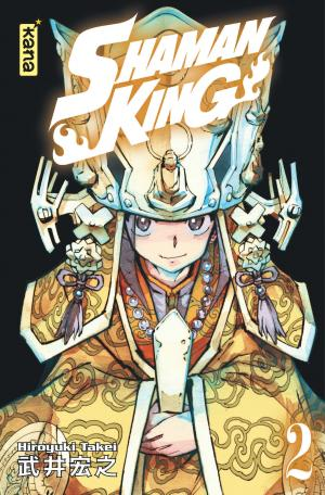 Shaman King 2 Star edition