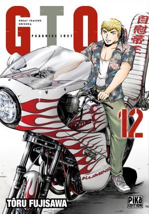 GTO Paradise Lost T.12