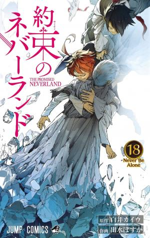 The promised Neverland # 18