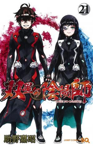 Twin star exorcists – Les Onmyôji Suprêmes # 21