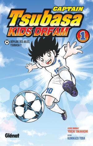 Captain Tsubasa Kids Dream 1 simple