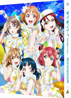 Love Live! Sunshine!! The School Idol Movie Over The Rainbow  Limitée