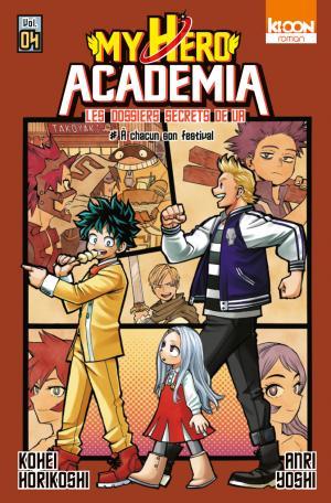 My hero academia - Les dossiers secrets de UA 4 Simple