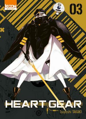 Heart Gear # 3