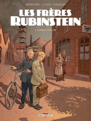 Les frères Rubinstein 1 - Shabbat Shalom