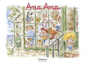 Ana Ana # 15