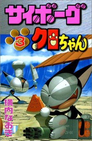 couverture, jaquette Cyborg Kurochan 3  (Kodansha)