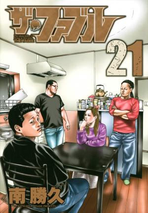 The Fable 21