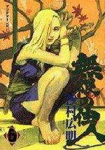 couverture, jaquette L'Habitant de l'Infini 6  (Kodansha)