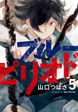 couverture, jaquette Blue period 5  (Kodansha) Manga