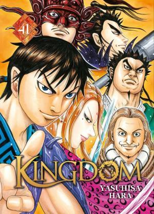 couverture, jaquette Kingdom 41  (Meian)