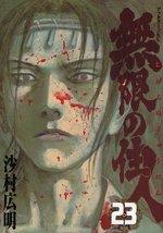 couverture, jaquette L'Habitant de l'Infini 23  (Kodansha)