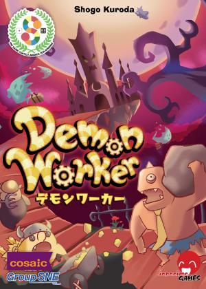 Demon Worker édition simple
