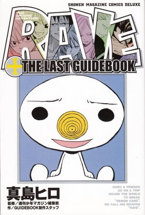 Rave The Last Guidebook édition simple