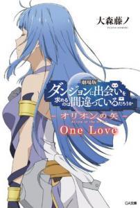 couverture, jaquette DanMachi : Arrow of the Orion 2  - One Love (GA Bunko)